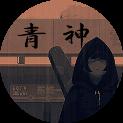 AoKami