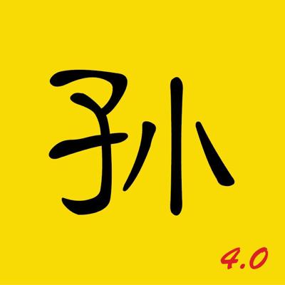 kensoon89